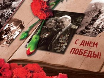 http://soc-sengiley.ucoz.ru/1336627646_den-pobedy2.jpg