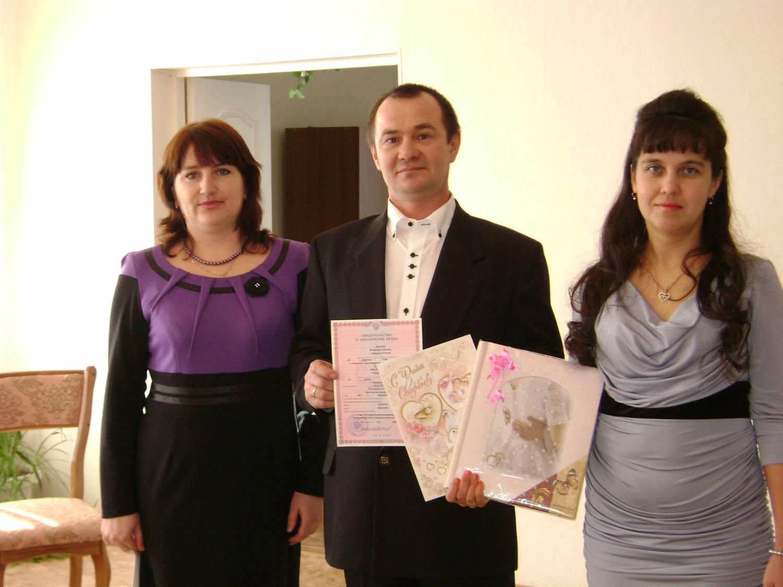 http://soc-sengiley.ucoz.ru/_nw/9/54553364.jpg