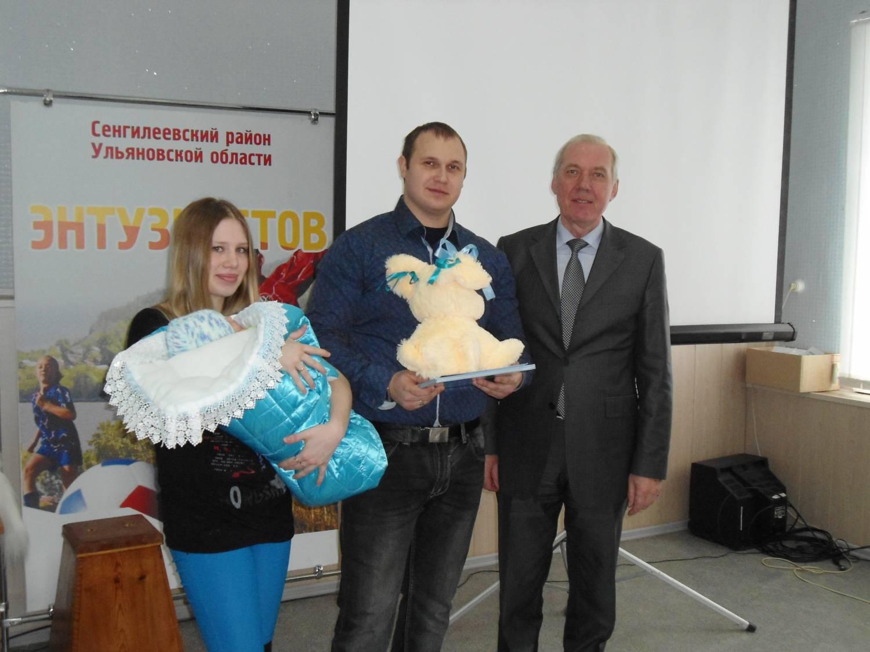 http://soc-sengiley.ucoz.ru/_nw/9/82102777.jpg